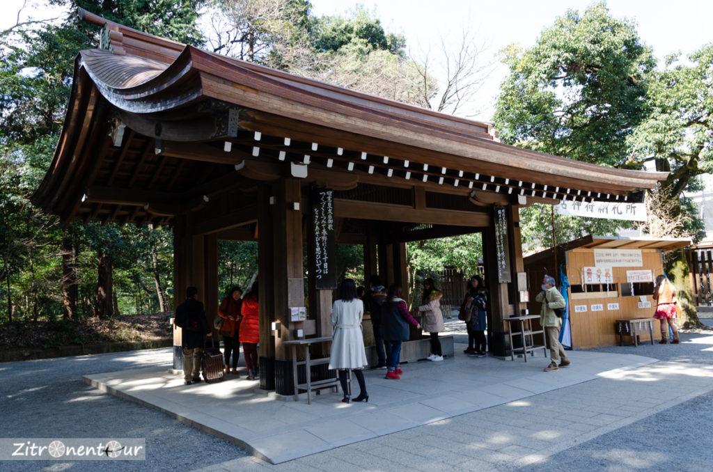 Waschstelle vor dem Meiji-Schrein zur Säuberung oder Reinigung
